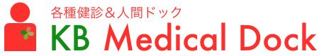 KBメディカルドック 東京都荒川区町屋 千代田線・京成線・都電荒川線町屋駅徒歩1分